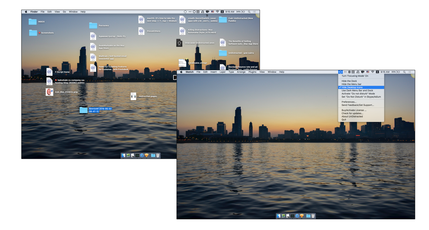 UnDistracted Screenshot: hides or shows all files, folders and app icons on your messy desktop